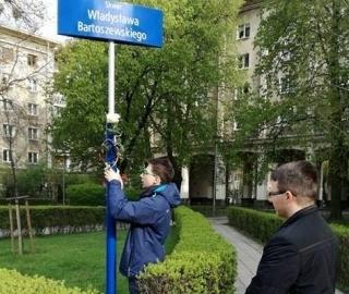 Pamiętamy o śp. Władysławie Bartoszewskim